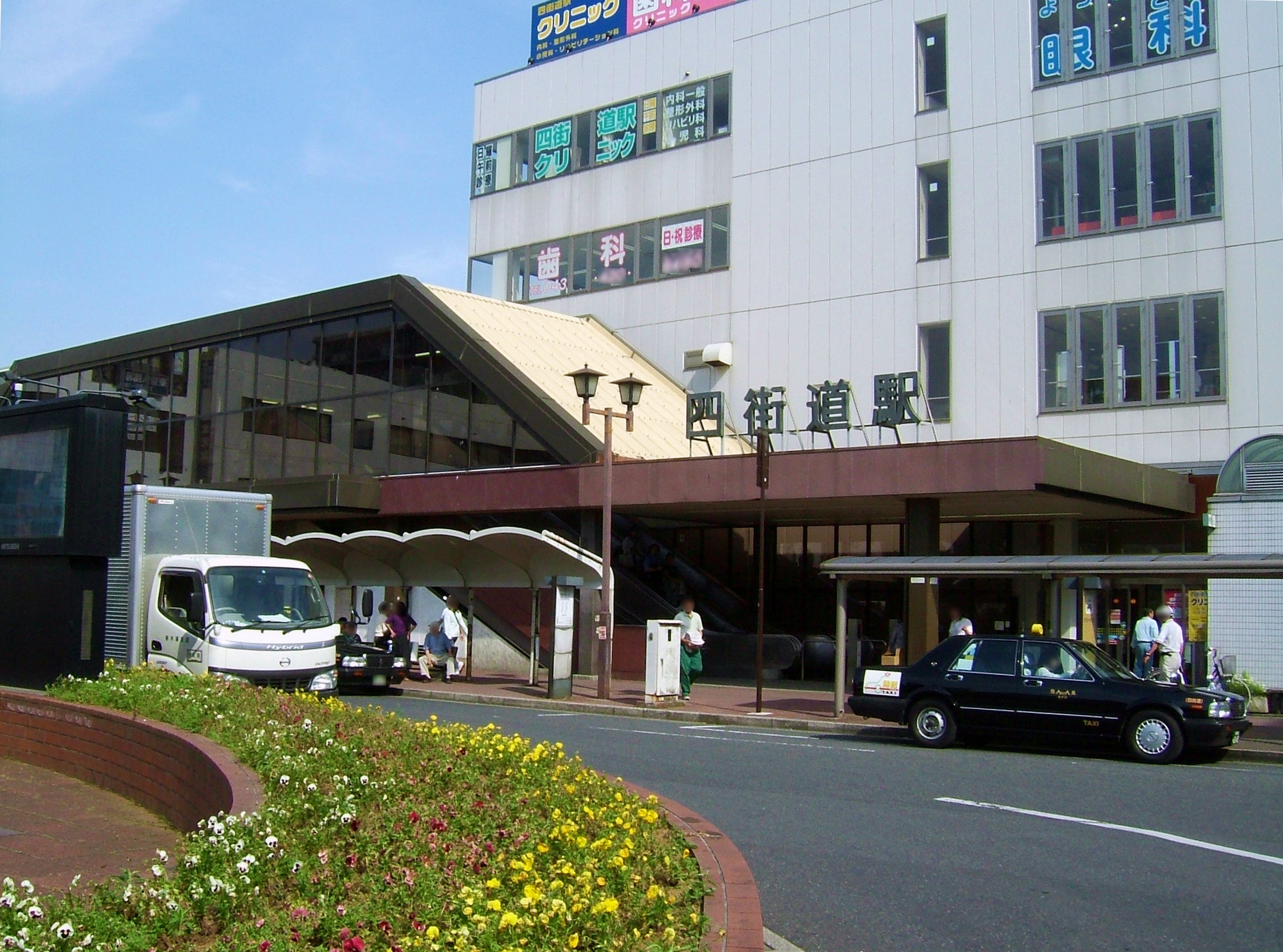http://upload.wikimedia.org/wikipedia/commons/f/ff/JREast-Yotsukaido-station-north ...