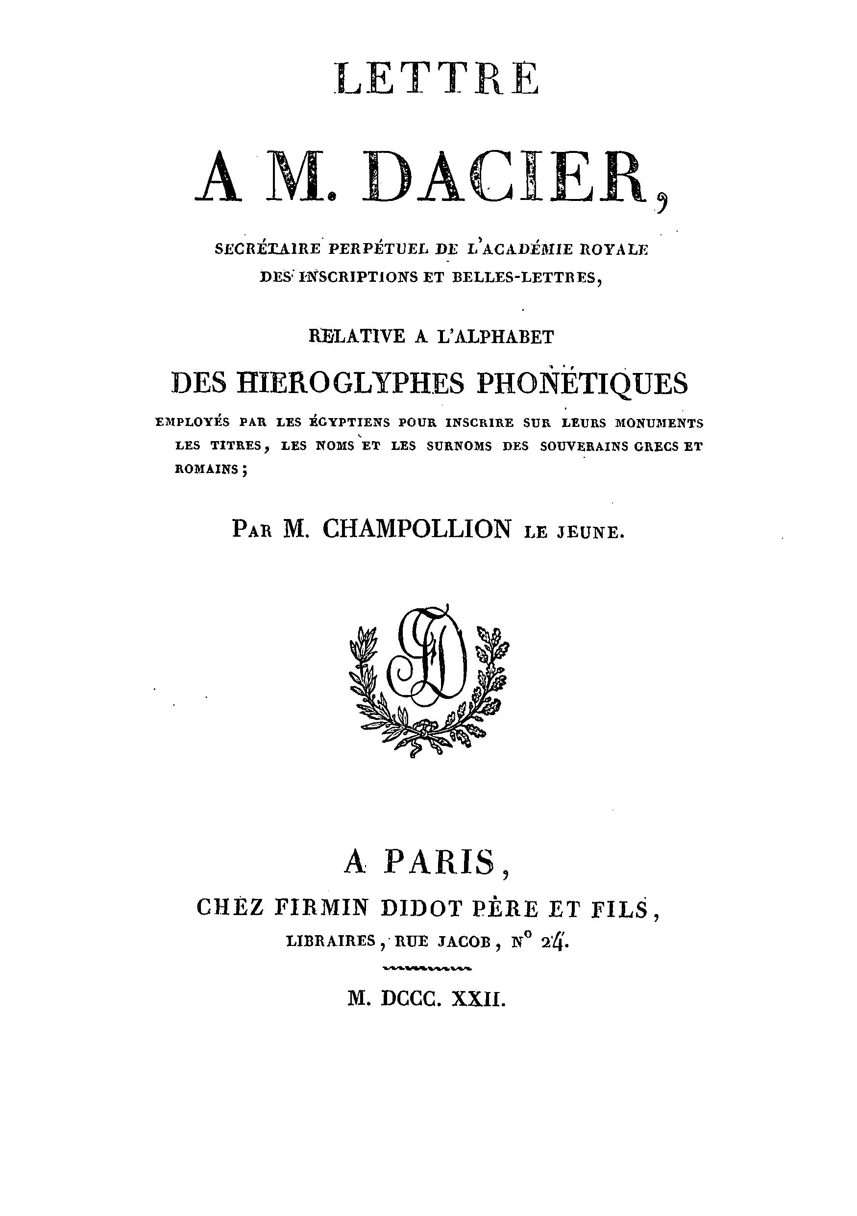Lettre à M Dacier Wikipedia