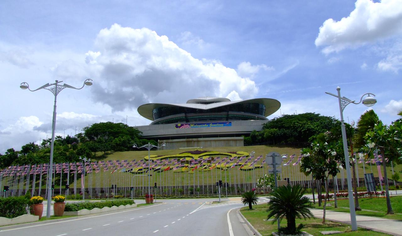 Hotel Near Upm Serdang