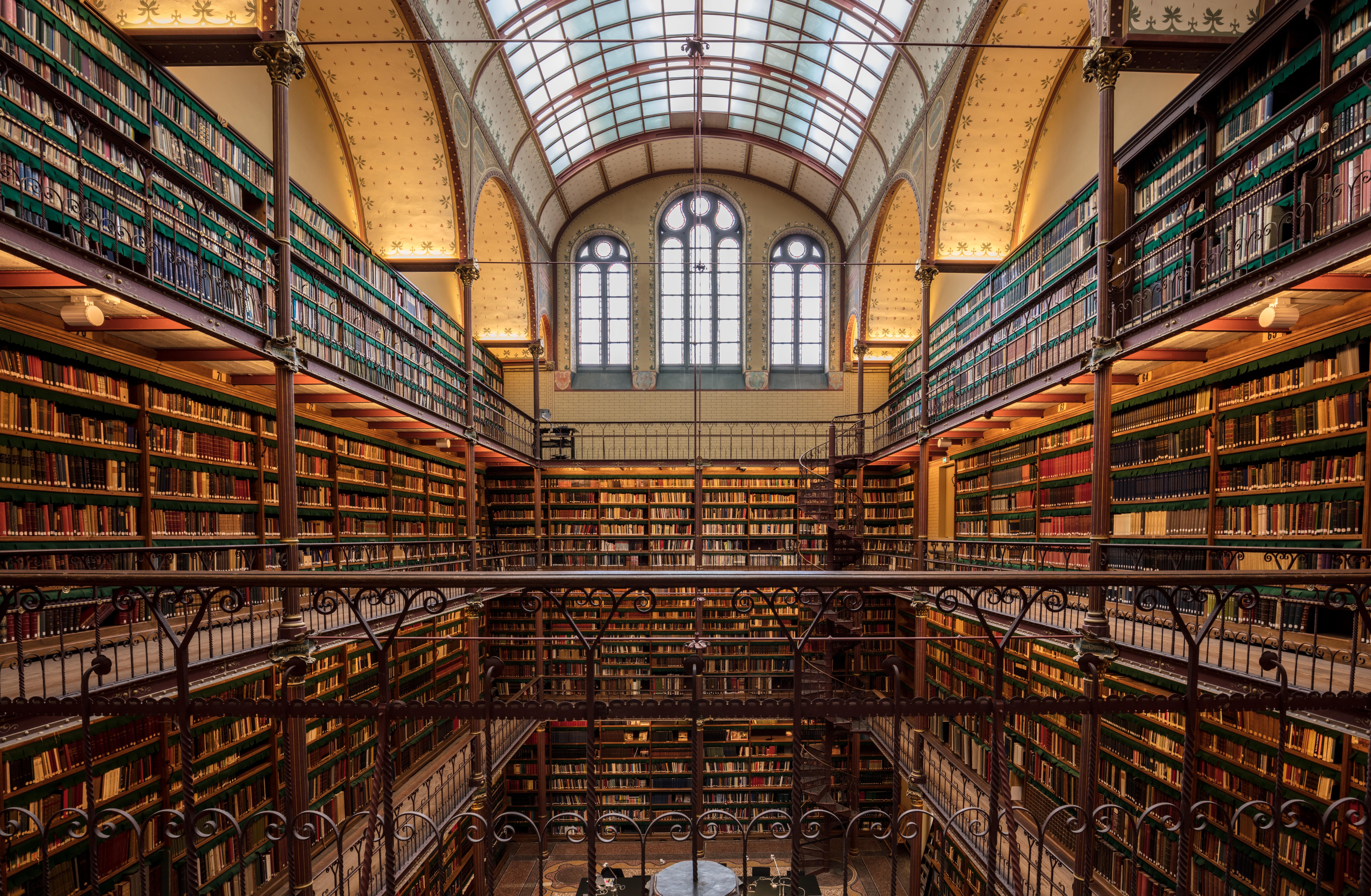 лондон самая большая библиотека в мире фото провалилось