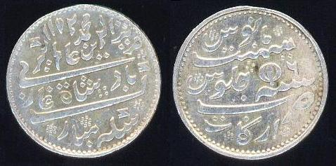 Silver rupee using Mughal conventions, but minted by the British East India Company Madras Presidency between 1817 and 1835. On rupees, the side that carries the name of the ruler is considered the obverse. Silver Rupee Madras Presidency.JPG
