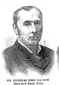 Nicholas James Hannen salary