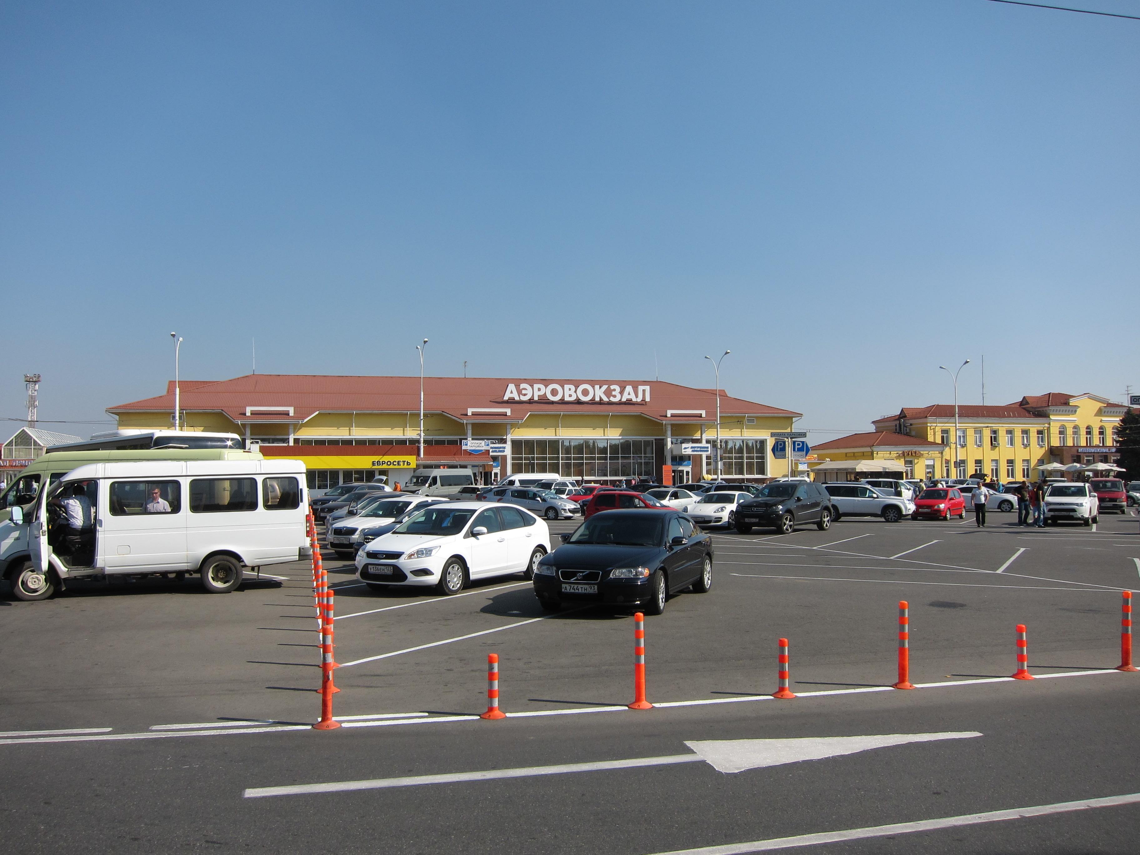 Airport Krasnodar (Pashkovskiy): general information