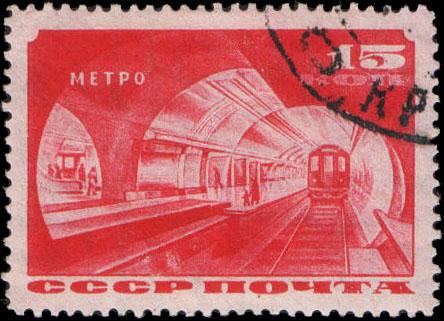 Stamp 1935 498