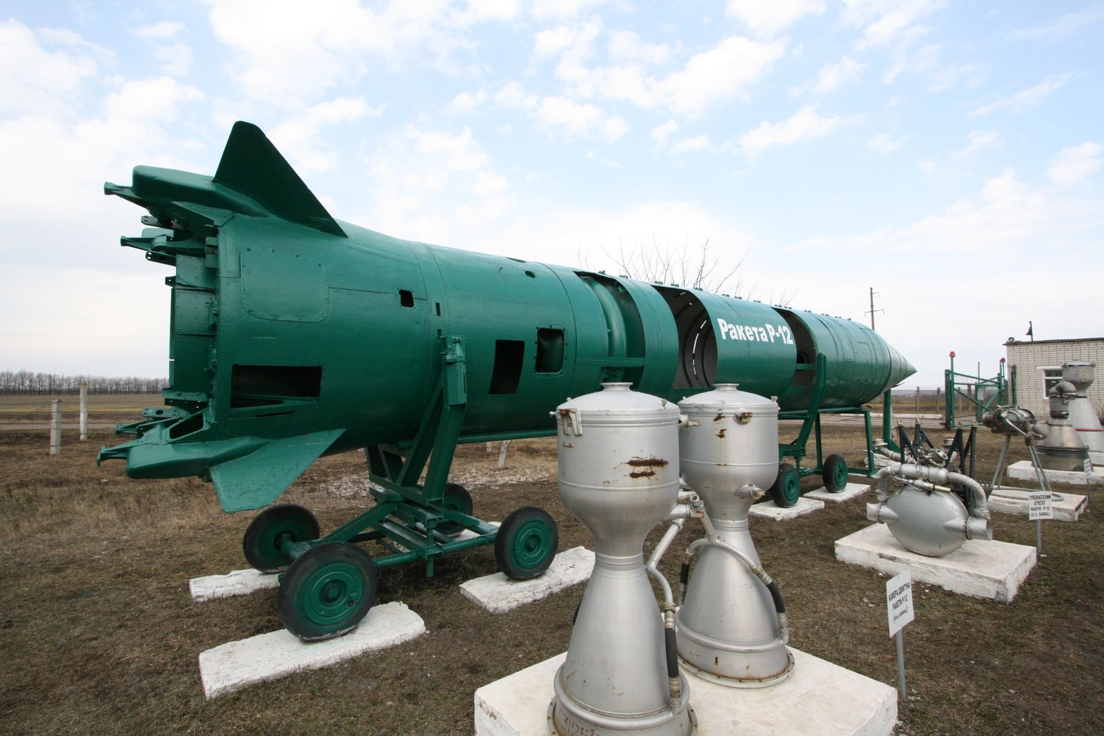 Strategic Missile Forces Museum - missile R-12