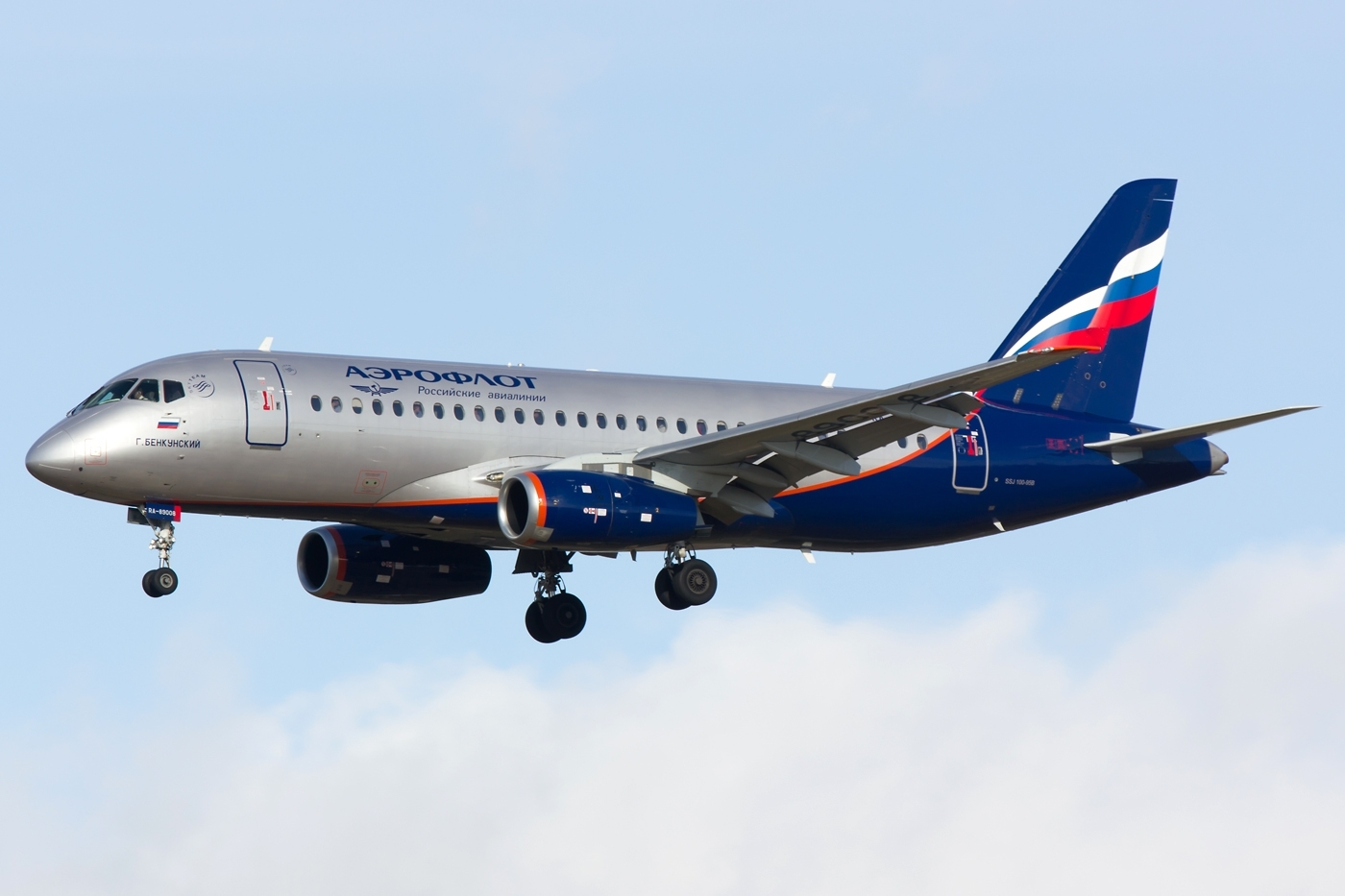The Plan Collection File Sukhoi Superjet 100 95 Ra 89008 Jpg Wikimedia Commons