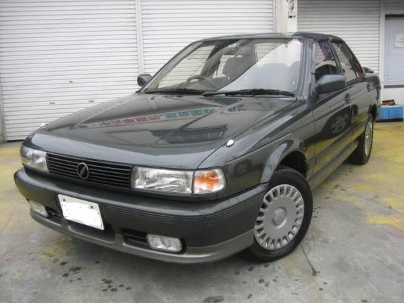 jdm front bumper for nissan sunny - VelocidadMaxima.com