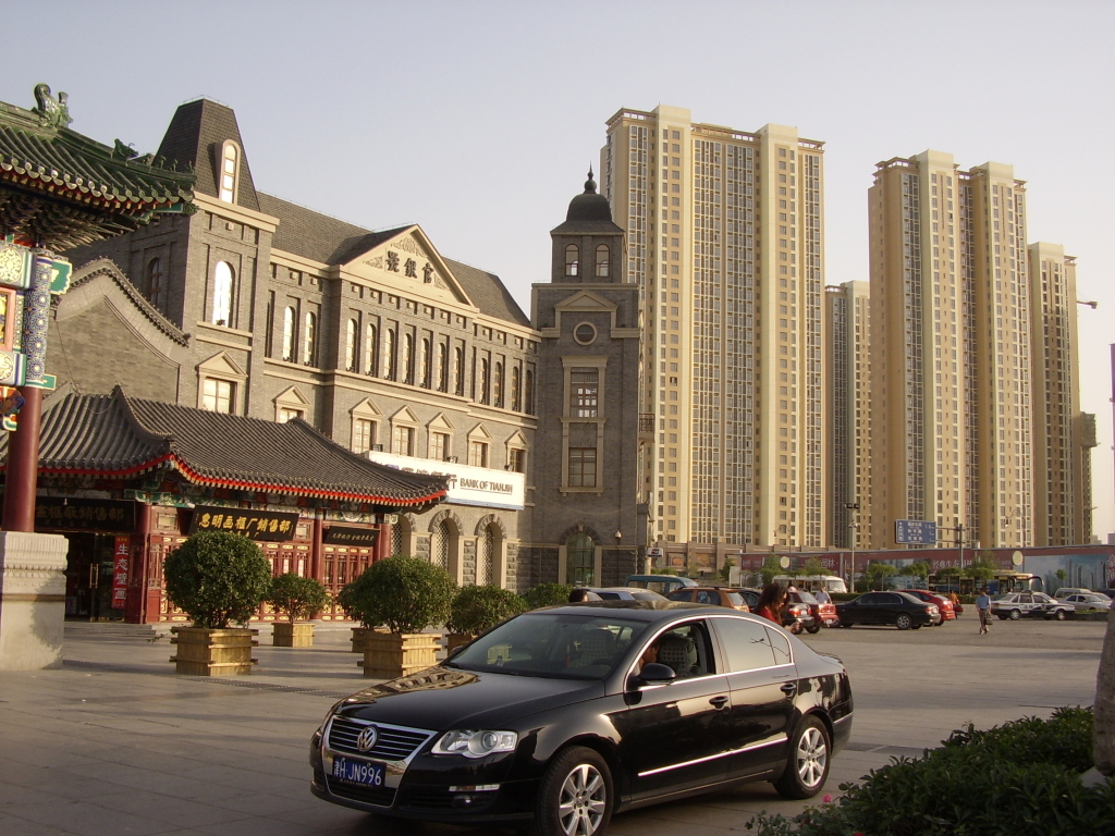 Adult Guide in Tianjin