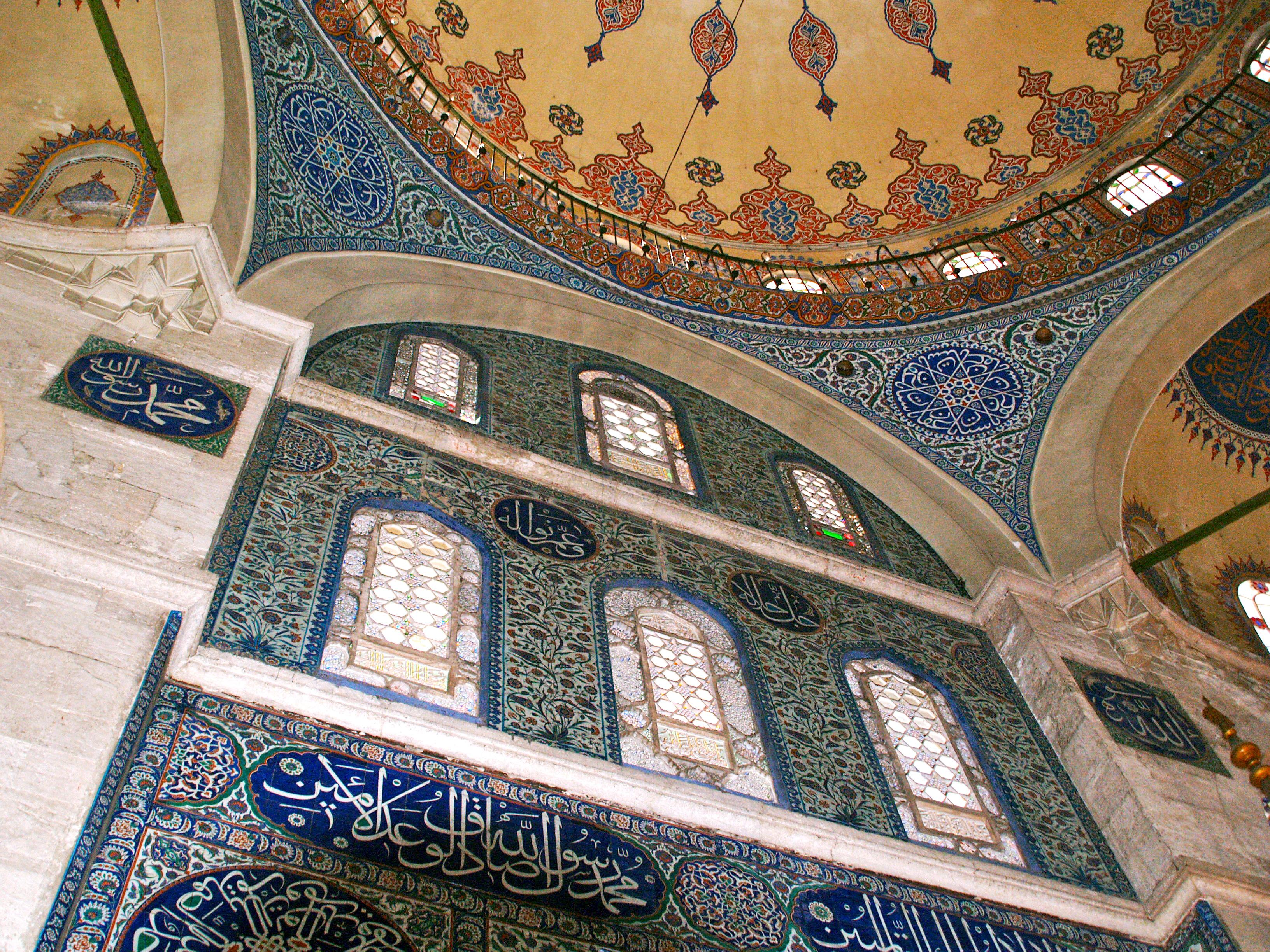 File:Turkey, Istanbul, Sokullu Mehmet Pasa Mosque (across ...