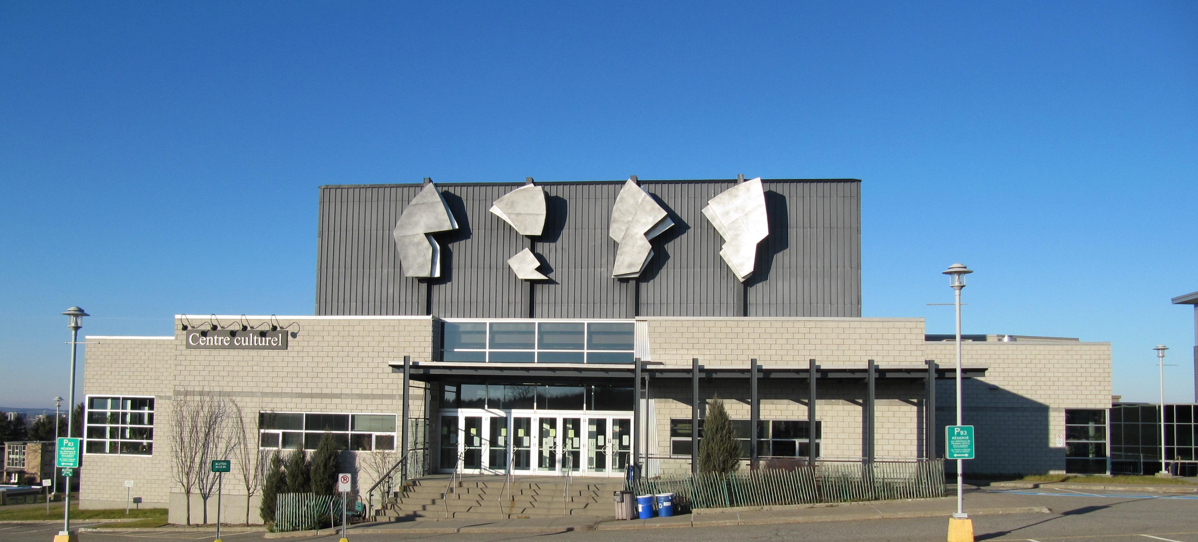 file universit 233 de sherbrooke centre culturel jpg wikimedia commons