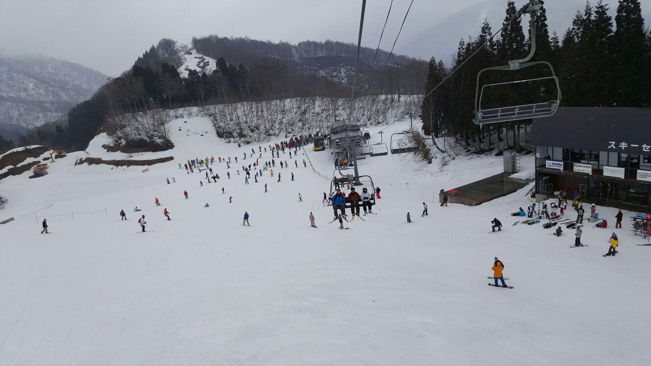 naeba ski resort - wikipedia