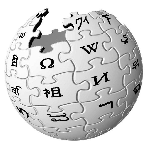 Bildergebnis für wikipedia  logo jpg