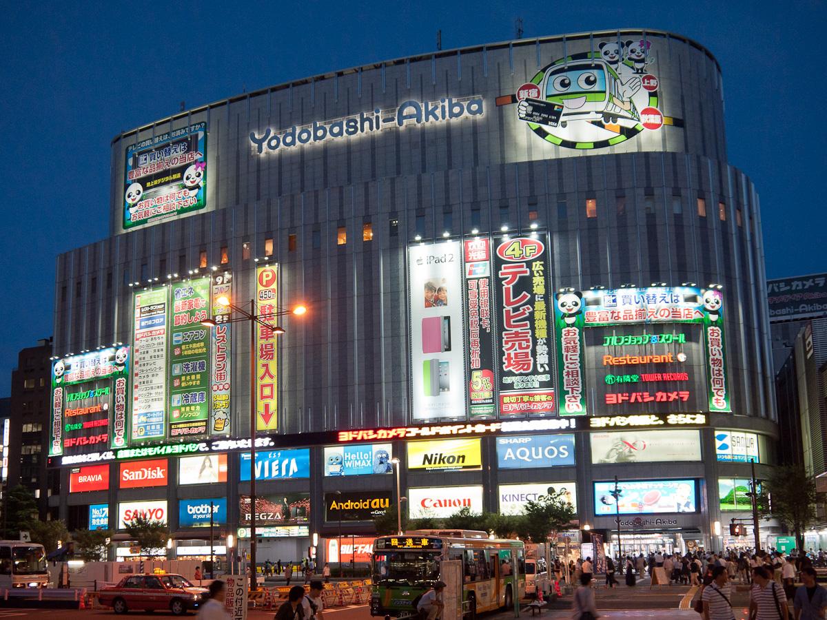 Yodobashi-Akiba-01.jpg