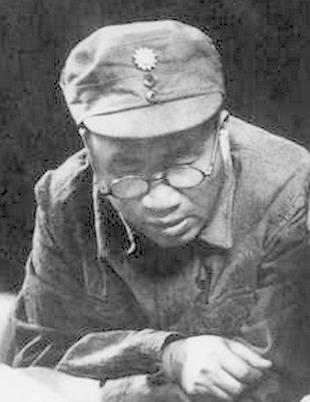 Fájl:Zhu De with NRA Emblem.jpg