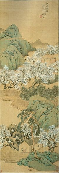 'Cottage of the Cultivated Plum Trees', painting by Ch'ien Tu (Qian Du).jpg