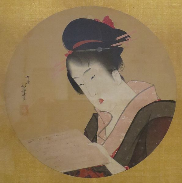 File:'Woman Reading a Letter' painting by Katsushika Hokusai, Cincinnati Art Museum.JPG