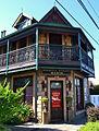 (1)Birrell Street Manor-2.jpg