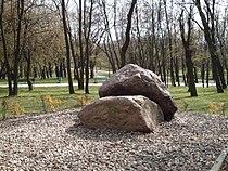 Łódź-park Zaruskiego pomnik.jpg