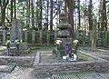 Ōtani Yoshitsugu Grave.jpg