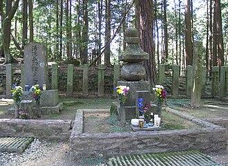 Ōtani Yoshitsugu - Grave of Ōtani Yoshitsugu