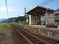 Ōuchi station 02.jpg