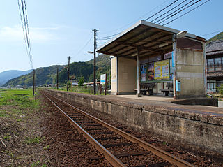 Ōuchi Station Railway station in Uwajima, Ehime Prefecture, Japan