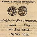 Œdipus Ægyptiacus, 1652-1654, 4 v. 2104 (25374622543).jpg