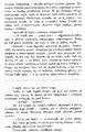 Życie. 1899, nr 07 (1 IV) page07-1 Kleczyński.png