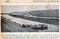 Англичане захватили Суэцкий канал 1915.jpg