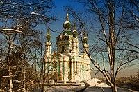 Андріївська церква, Андріївський узвіз - 1.jpg