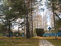 """База """"Супутник"""" - panoramio.jpg"""