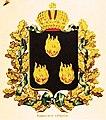 Бакинская губерния изд.Сукачова В.П..JPG