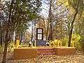 Братская могила советских воинов (Брянск).jpg