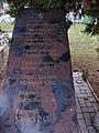 Братська могила у с.Надєждівка, меморіальна табличка 4.JPG