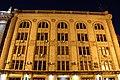Будинок міністерства ЛГ, фасад вночі.JPG