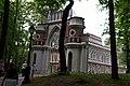 Виноградные ворота и Оперный дом в Царицыне, вид из овражка.jpg