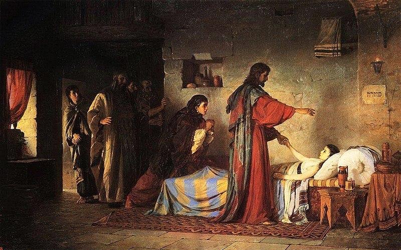 File:В. Д. Поленов. Воскрешение дочери Иаира 1. 1871.jpg