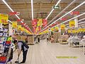 В гипермаркете Ашан 2008-июль - panoramio.jpg