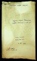 ГАКО 1248-1-628. 1855 год. Журнал заседаний Таращанского городового магистрата за май 1855 года.pdf
