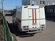 Газоспасательный автобус на базе ПАЗ-32053