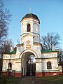 Дзвіниця Богоявленської церкви (Острог).JPG