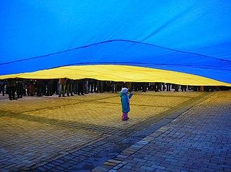 Act Zluky - 2011 Kiev celebration with giant Ukrainian flag