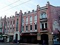 Житловий будинок Харків просп. Московський, 41.JPG