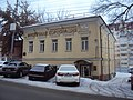 Здание, где находилось производство саратовских гармошек.jpg