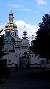 Киево-Печерская лавра 02.jpg