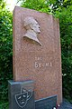 Київ, Байкове, Могила народного артиста СРСР А. М. Бучми.jpg