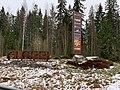 Лоппи 200209.jpg
