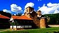 Манастир Свети Јован Богослов (Поганово).jpg