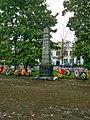 Медвежьегорск, Братская могила на ул. Кирова (обелиск).jpg