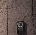 Меморіальна дошка на честь перебування в місті письменника К.Паустовського IMG 1577.jpg